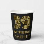 "[ Thumbnail: 39th Birthday: Art Deco Inspired Look ""39"" & Name ]"