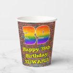 [ Thumbnail: 39th Birthday: Fun Graffiti-Inspired Rainbow 39 ]