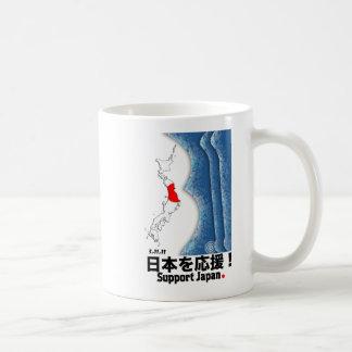 3-11-11 Japan Quake Relief Coffee Mug