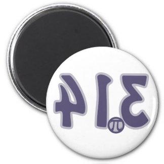 3.14 Backwards looks like pie Pi Day Fridge Magnet