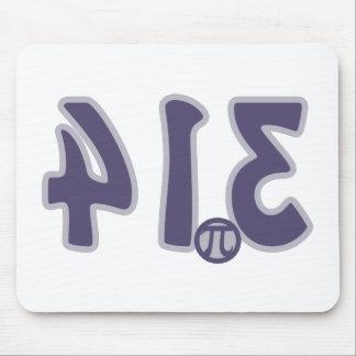 3.14 Backwards looks like pie Pi Day Mouse Pad