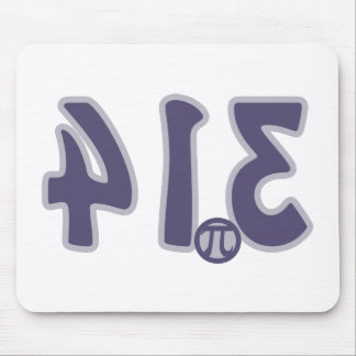 3.14 Backwards looks like pie Pi Day Mouse Pad