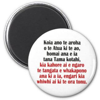 3:16 II maorí de Juan Imán Redondo 5 Cm