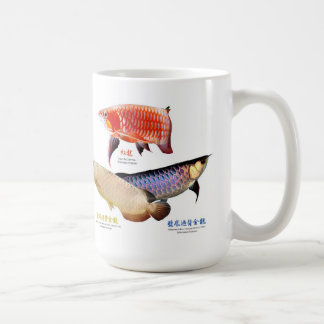 3 Asian Arowanas Coffee Mug