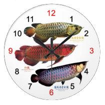 3 Asian Arowanas Large Clock