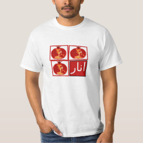 3 pomegranates anar art deco  انار T-Shirt
