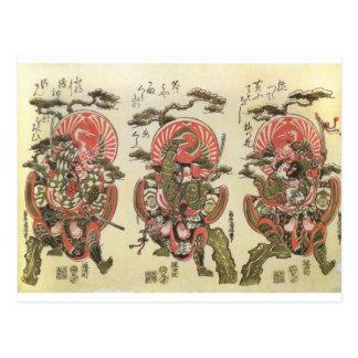 3 Samurai Postcard