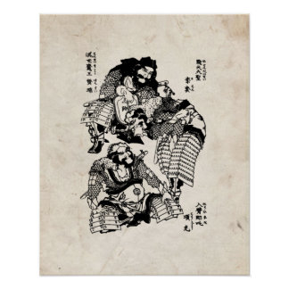 3 Samurai Resting (Portraits of Suikoden Heros) Poster