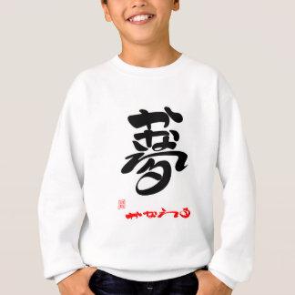 3 where dream it can serve sweatshirt