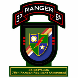 3d Bn, 75th Ranger Regiment - Airborne Statuette