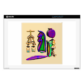"3D Reiki Healing Symbol Art 17"" Laptop Decals"