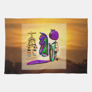 3D Reiki Healing Symbol Art Kitchen Towel