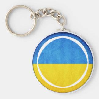 3D Ukraine flag Basic Round Button Keychain