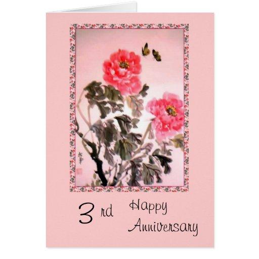 Rd anniversary card zazzle