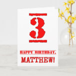 [ Thumbnail: 3rd Birthday: Fun, Red Rubber Stamp Inspired Look Card ]
