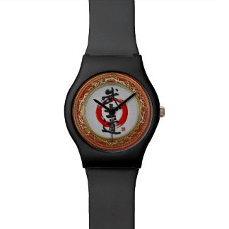 [400] Caligrafía japonesa - Bushido Relojes De Mano