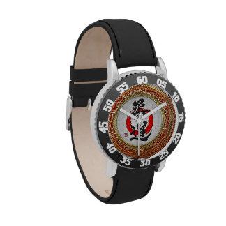 [400] Caligrafía japonesa de los artes marciales: Relojes De Pulsera