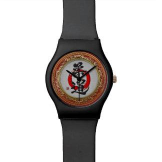 [400] Caligrafía japonesa de los artes marciales: Relojes De Mano