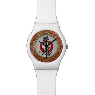[400] Caligrafía japonesa de los artes marciales: Reloj