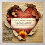 40 Hadith Artworks-10/(TR:) 40 Hadis Eserleri-10