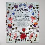 40 Hadith Artworks-3/(TR:) 40 Hadis Eserleri-3