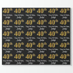 [ Thumbnail: 40th Birthday: Elegant Luxurious Faux Gold Look # Wrapping Paper ]