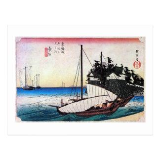 43. Kuwana inn, Hiroshige Postcard