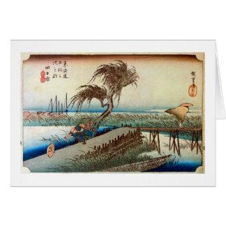 44. 四日市宿, 広重 Yokkaichi-juku, Hiroshige, Ukiyo-e Tarjeta De Felicitación