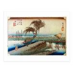 44. 四日市宿, 広重 Yokkaichi-juku, Hiroshige, Ukiyo-e Tarjetas Postales