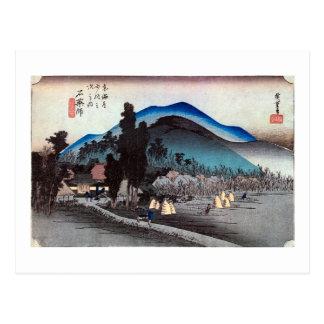 45. 石薬師宿, 広重 Ishiyakushi-juku, Hiroshige, Ukiyo-e Postal