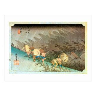 46. Manor siwash, Hiroshige Postcard
