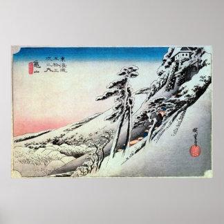 47 亀山宿 広重 Kameyama-juku Hiroshige Ukiyo-e Posters