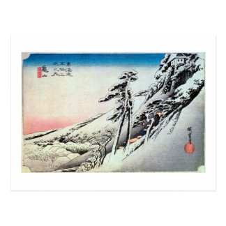 47. Kameyama inn, Hiroshige Postcard