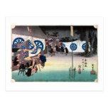 48. 関宿, 広重 Seki-juku, Hiroshige, Ukiyo-e Tarjetas Postales