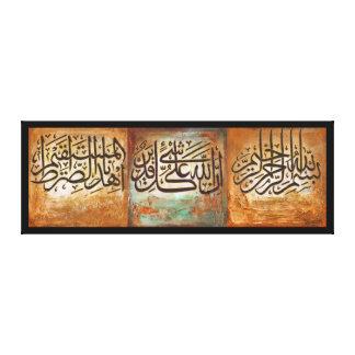 "48"" LARGE Bismillah and Ayats Islamic Art Canvas"
