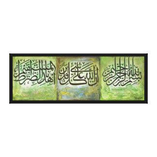 "48"" LARGE Bismillah and Ayats Islamic Art Canvas Gallery Wrap Canvas"