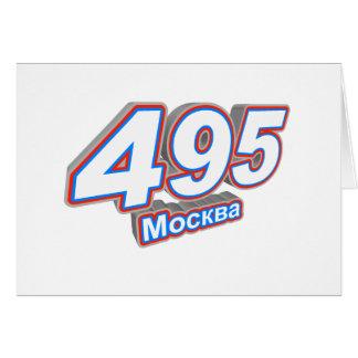 495 Moskau Card