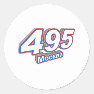 495 Moskau Classic Round Sticker