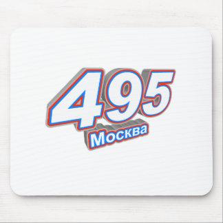 495 Moskau Mouse Pad