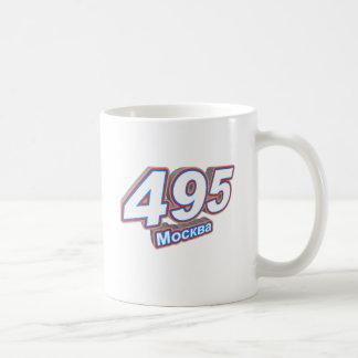 495 Moskau Classic White Coffee Mug