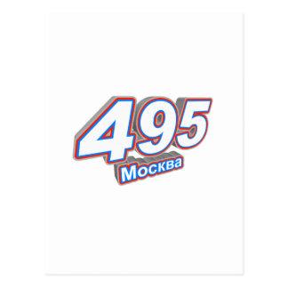 495 Moskau Postcard