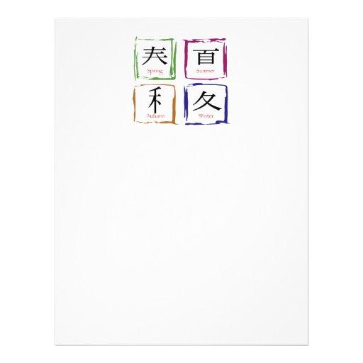 """4 estaciones en cuadrado japonés folleto 8.5"""" x 11"""""""