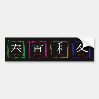 4 estaciones en japonés - texto blanco pegatina de parachoque