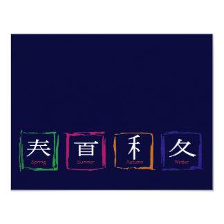 """4 estaciones en japonés - texto blanco invitación 4.25"""" x 5.5"""""""