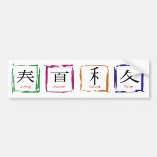 4 estaciones en japonés - texto negro pegatina de parachoque