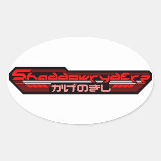 """4"""" RED SHADDOWRYDERZ STICKER (4 PACK)"""