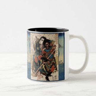 4 Samurai Mug