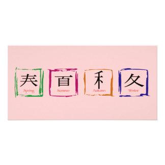 4 seasons in Japanese - black text Card