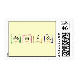 4 seasons in Japanese - black text Stamps