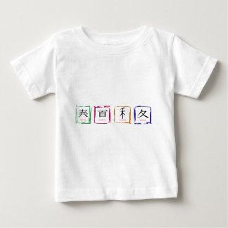 4 seasons in Japanese - black text T-shirt